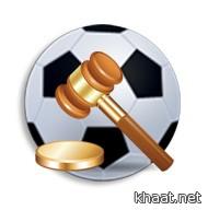 المحكمة الرياضية الدولية توقف قرار الانضباط بهبوط الوحدة وتغريمه 300 ألف ريال