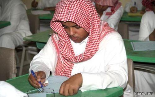 وزار التربية والتعليم تعلن عن نتائج الثانوية العامة على موقعها الإلكتروني