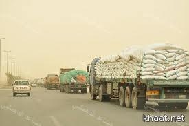 تأمين 1000 شاحنة شعير يوميًا بسعر 40 ريالاً للكيس 50 كيلوجراماً