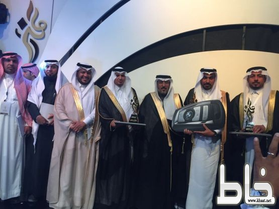 تعليم محايل يحقق المركز الثالث وBMW في جائزة التعليم للتميز