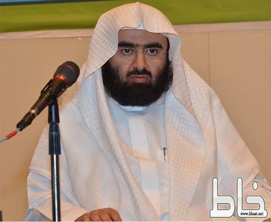 تعيين د يحيى العمري عميدا لكلية الشريعة بجامعة الإمام محمد بن سعود الإسلامية صحيفة خاط الإلكترونية