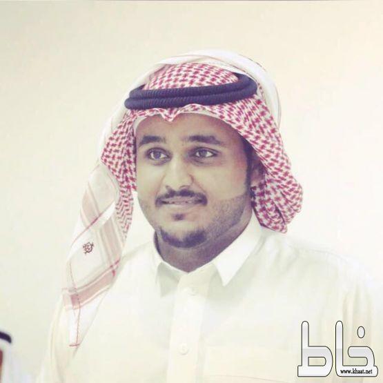 تعيين الاستاذ محمد الشهري  معلماً بتعليم نجران