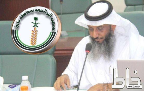 جمعية البر ببارق تعلن عن إيداع مبالغ الزكاة بحسابات مستفيديها