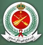 وظائف مدنية شاغرة بقوات الدفاع الجوي