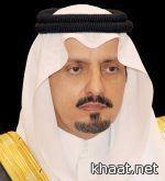أمير عسير يٌدَشِّنْ السبت القادم حملة التطعيم ضد الحصبة بالمنطقة