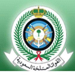 توفر وظائف تعليمية بوزارة الدفاع والطيران