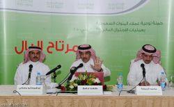 البنوك السعودية تحذر عملاءها من 6 طرق للإحتيالات المصرفية