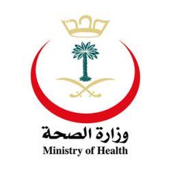 الصحة: مشروع صحي لمراقبة صحة الأم وطفلها حتى بلوغه 5 سنوات