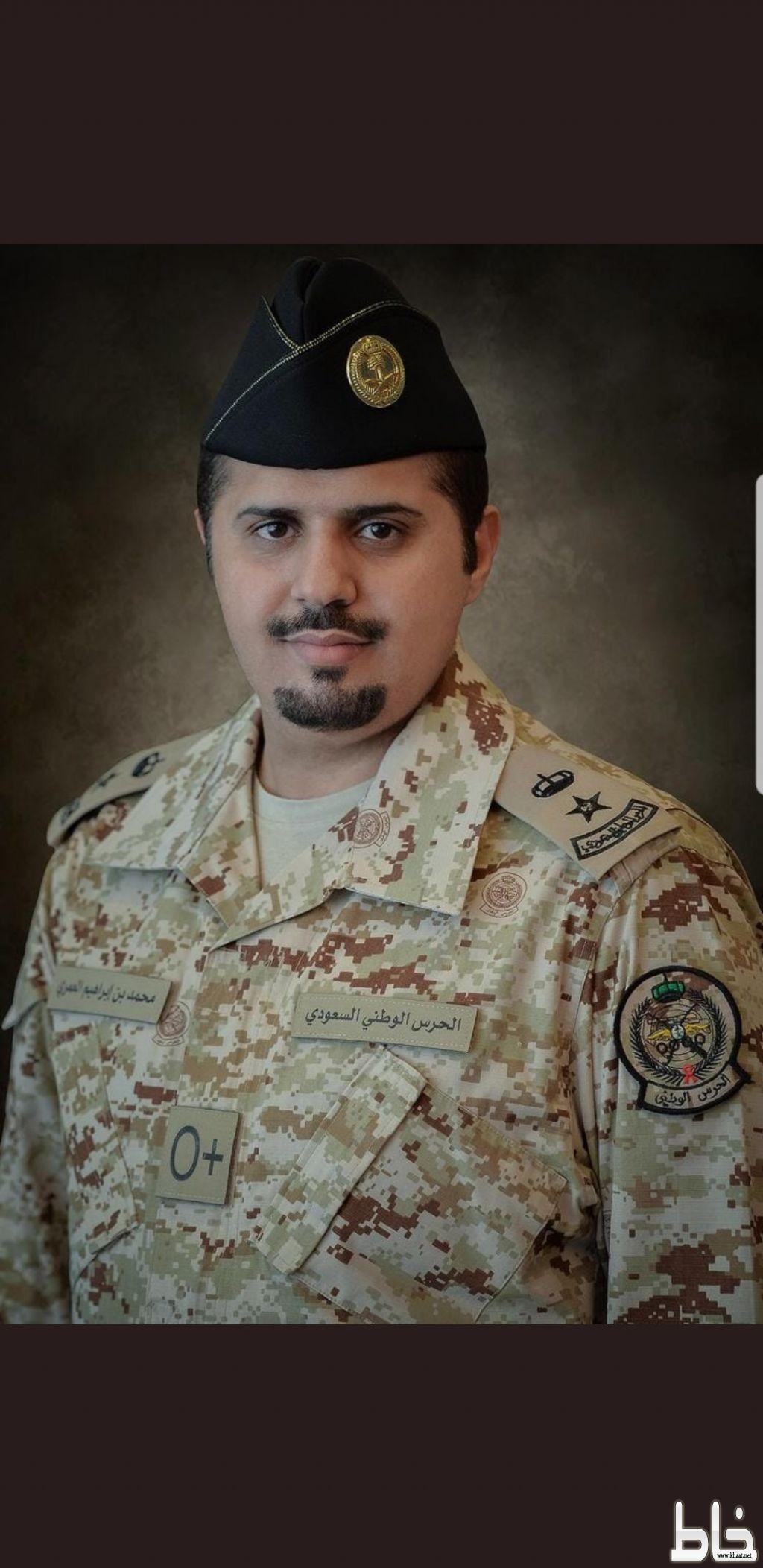 ترقية المتحدث الرسمي لوزارة الحرس الوطني محمد العمري الى رتبة مقدم..
