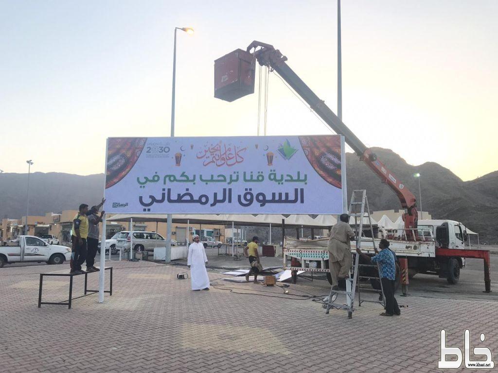 بلدية قنا تستعد لاستقبال شهر رمضان المبارك بجولات صحية مكثفة