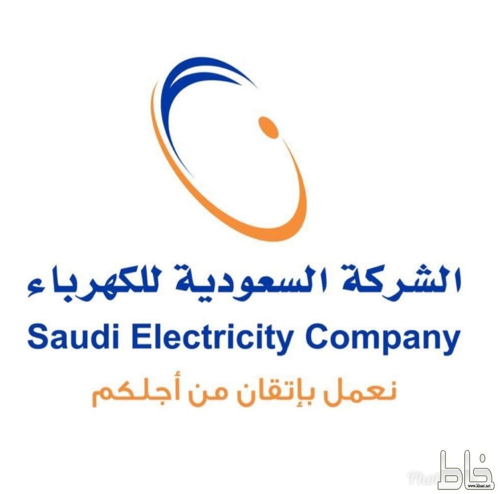 انقطاع الكهرباء اكثر من 6 ساعات عن قرية اخفة بمركز جمعة ربيعة