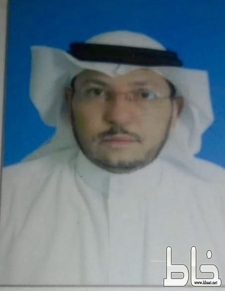 درجة الماجستير في اللغة الإنجليزية للاستاذة رؤى عبدالله محسن