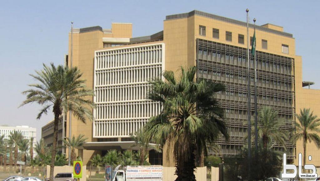 وزارة المالية تطلق حزمة من الخدمات الإلكترونية الجديدة عبر منصة اعتماد
