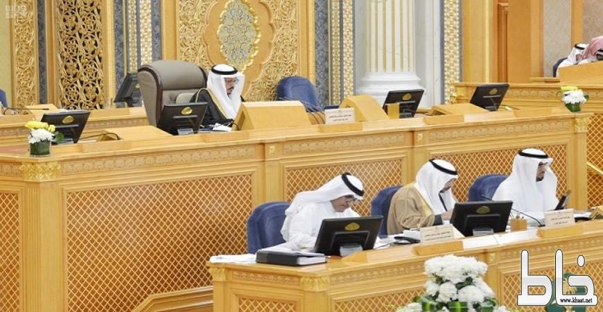 «الشورى يطالب «الإعلام المرئي»: بمنع الفن الهابط والمسيء للسعوديين