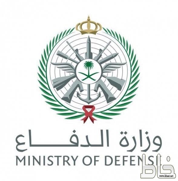 صدور موافقة خادم الحرمين على استقبال المملكة لقوات أمريكية لرفع مستوى العمل المشترك في الدفاع عن أمن المنطقة واستقرارها