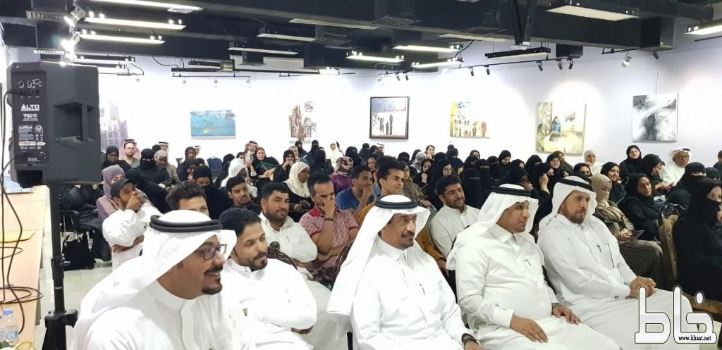 """"""" نعم تستطيع """"  للدكتور هاني الغامدي تشهد حضوراً غفيراً بثقافة وفنون جدة"""