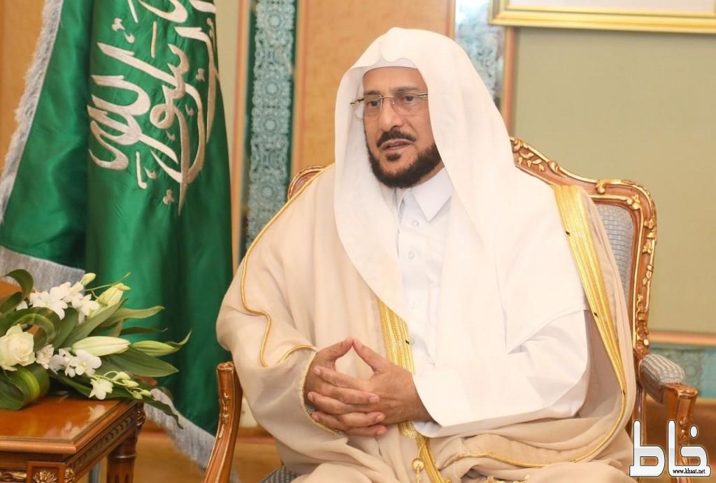 برعاية الوزير آل الشيخ وتناقش ستة محاور على مدى يومين