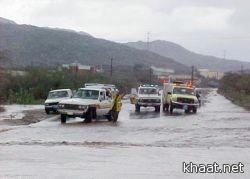 أمطار العرضيتين تقتل مواطناً وتقطع الكهرباء عن «5» آلاف مشترك