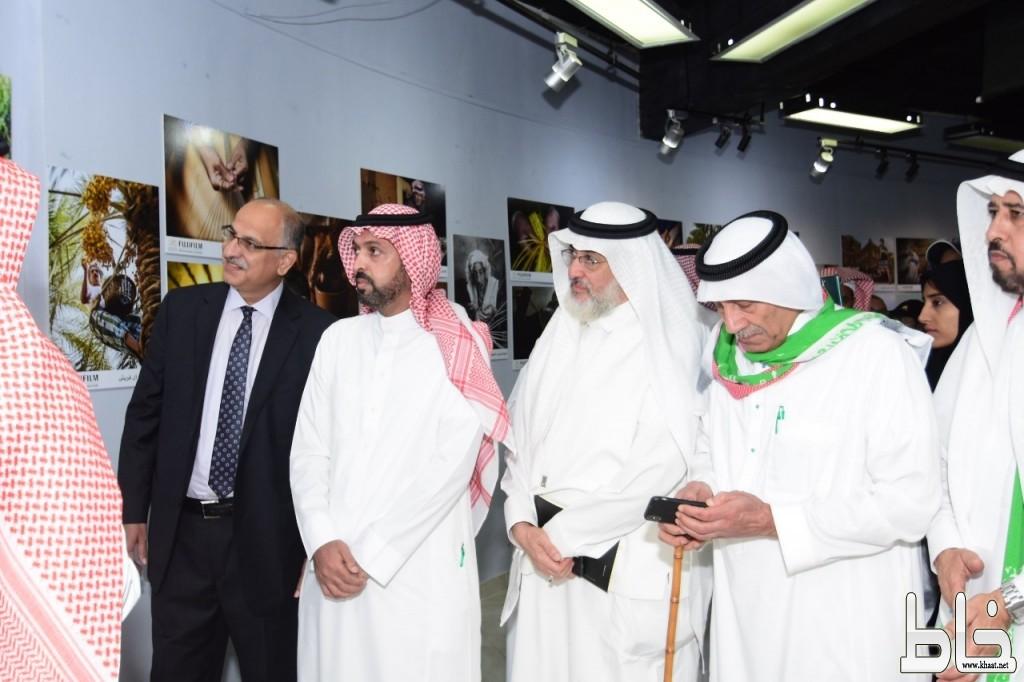 """افتتاح المعرض  الفوتوغرافي """"وطن السعادة"""