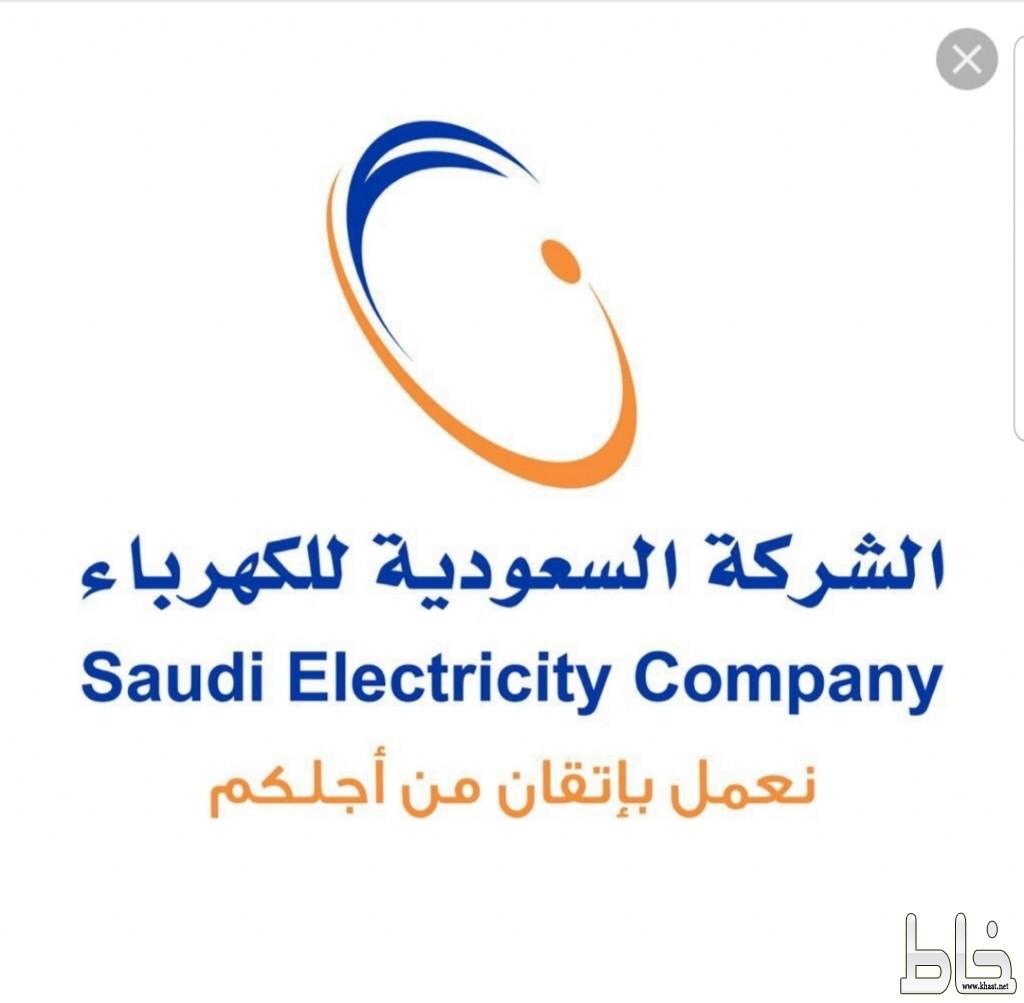 كهرباء القنفذة تعيد التيار الكهربائي لمركز احد ثربان وتعتذر للمشتركين