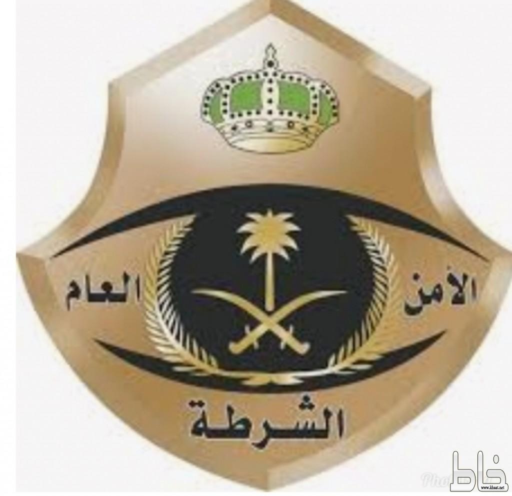 شرطة الباحة تلقي القبض على جيزاني اتيكيت المسيء للمنطقه