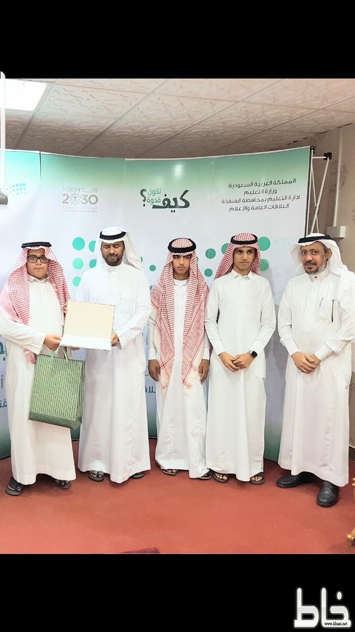 القنفذة تنافس (بخمسة) مشاريع علمية في أولمبياد إبداع ٢٠٢٠ على مستوى المملكة: