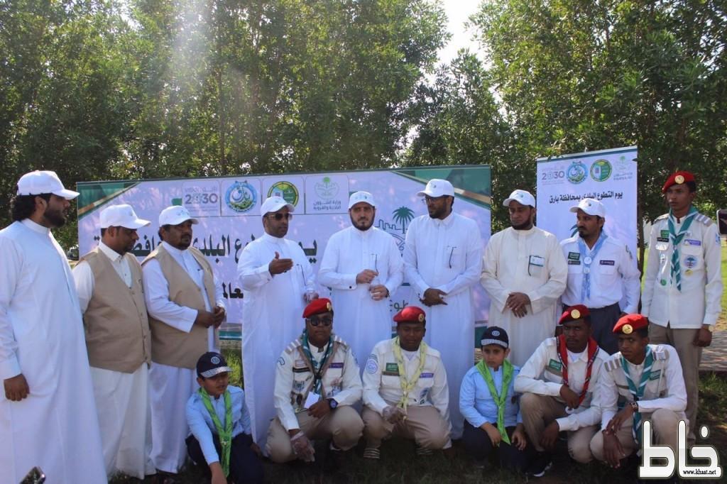 بلدية بارق تدشن مبادرة يوم التطوع البلدي