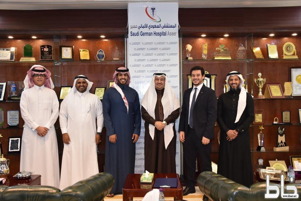 محافظ المجاردة في اجتماع مع  إدارة مستشفيات السعودي الألماني بالمنطقة لعقد شراكات مع المستشفى ومناقشة الفرص الاستثمارية