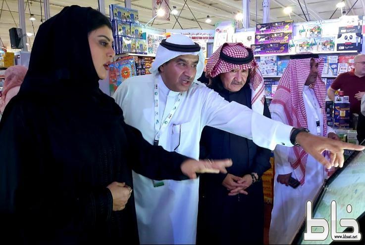الاميرة دعاء بنت محمد:- الاهتمام بالقراءه في صميم رؤية  2030 التي اهتمت بالمفاهيم الثقافيه