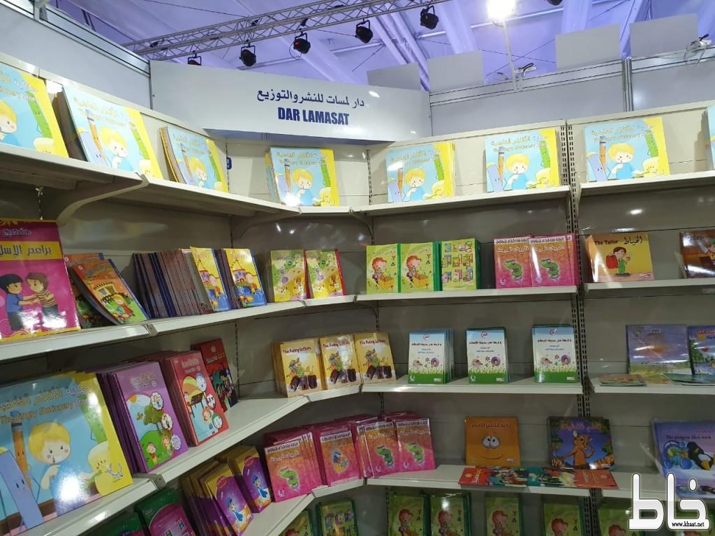 لمسات تجذب الأطفال بمعرض الكتاب