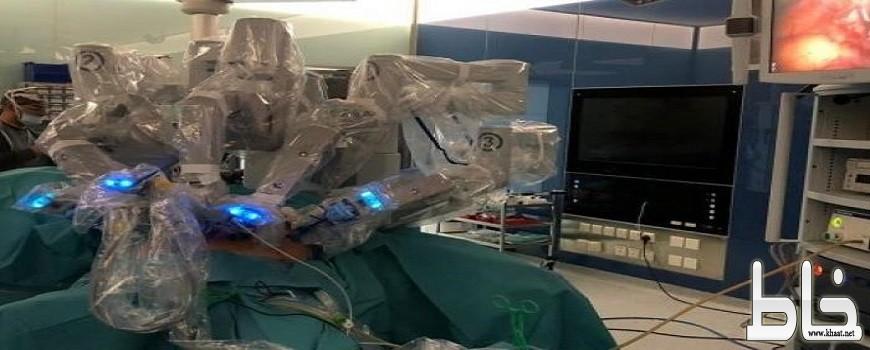 نجاح أول جراحة بالمملكة بواسطة «الروبوت»