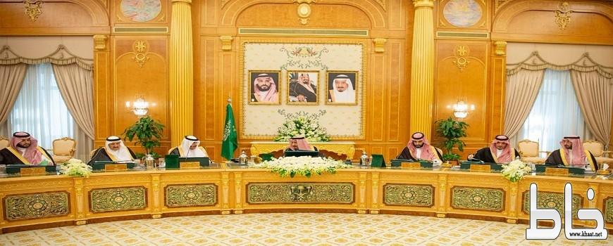 مجلس الوزراء يشيد بجهود أمن الدولة ويصدر 12 قراراً