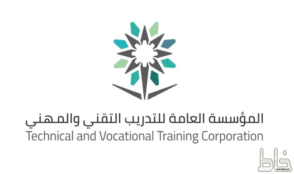 التدريب التقني تنفذ أكثر من ( 1700 ) برنامجا إرشاديا بمنشآتها التدريبية