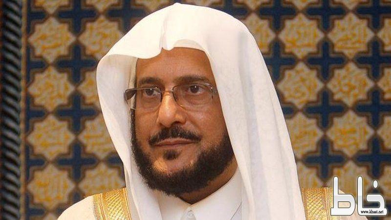 """وزير الشؤون الإسلامية : """"لا تغترّوا بالمشالح واللحى والعمائم """" !"""