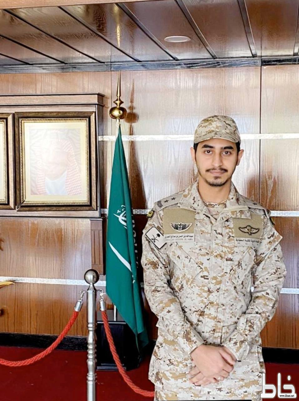 ترقية عبدالله العمري الى رتبة ملازم اول بطيران الجيش
