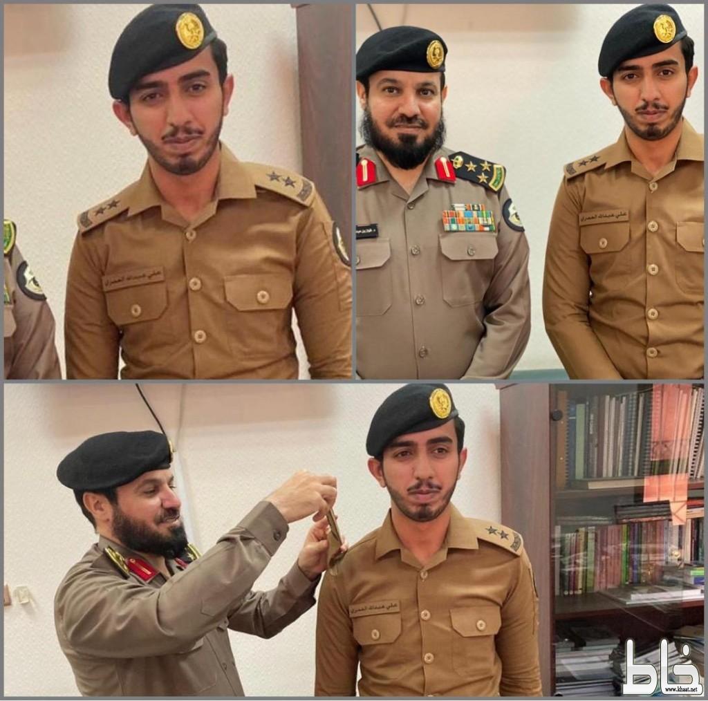 ترقية علي العمري الى رتبة ملازم اول
