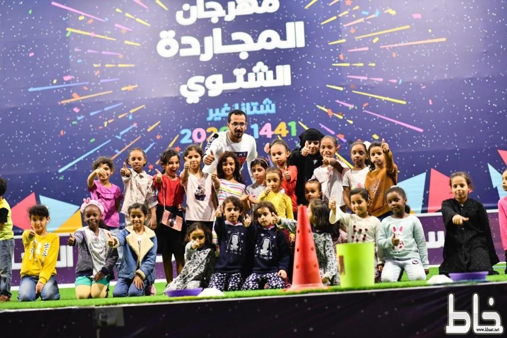مسرح الطفل يشعل حماس الأطفال في مهرجان المجاردة شتانا غير