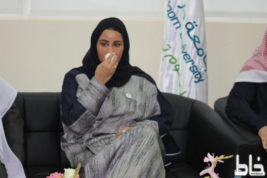 على شرف صاحبة السمو الملكي الأميرة  أضواء بنت فهد بن سعد آل سعود  مليون بطاقة لوزارة العمل والتنمية الاجتماعية