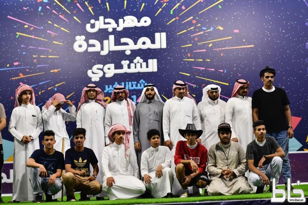 ثانوية صقر قريش تبدع في مسرحية (مسعود ومشهور) ضمن مهرجان المجاردة شتانا غير
