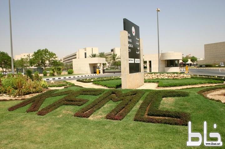 وظائف شاغرة للجنسين بمدينة الملك فهد الطبية