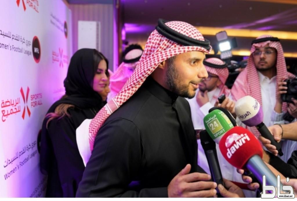 إطلاق أول دوري لكرة قدم السيدات في السعودية