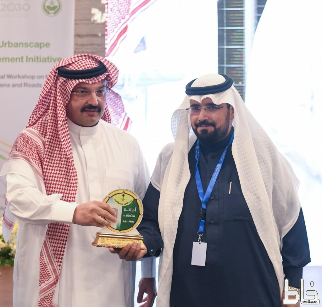 أمير عسير يكرم 6 بلديات بجائزة التميز البلدي