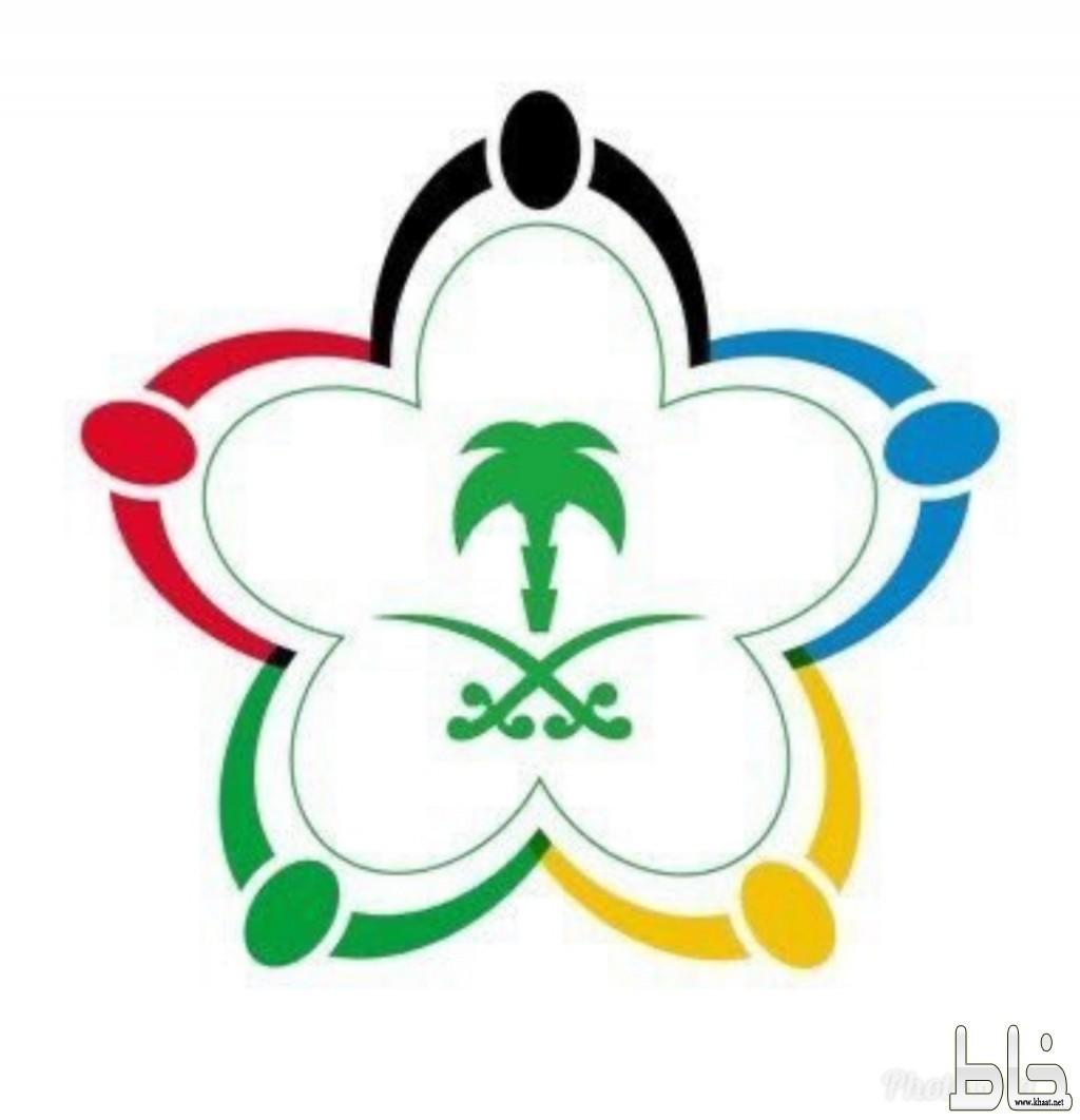 وزارة الرياضة تعلق الحضور الجماهيري في جميع المنافسات الرياضية
