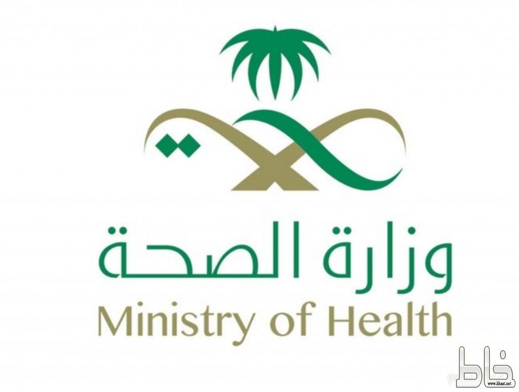 #عاجل الصحة تعلن تسجيل حالتين جديدتين بفيروس كورونا المستجد