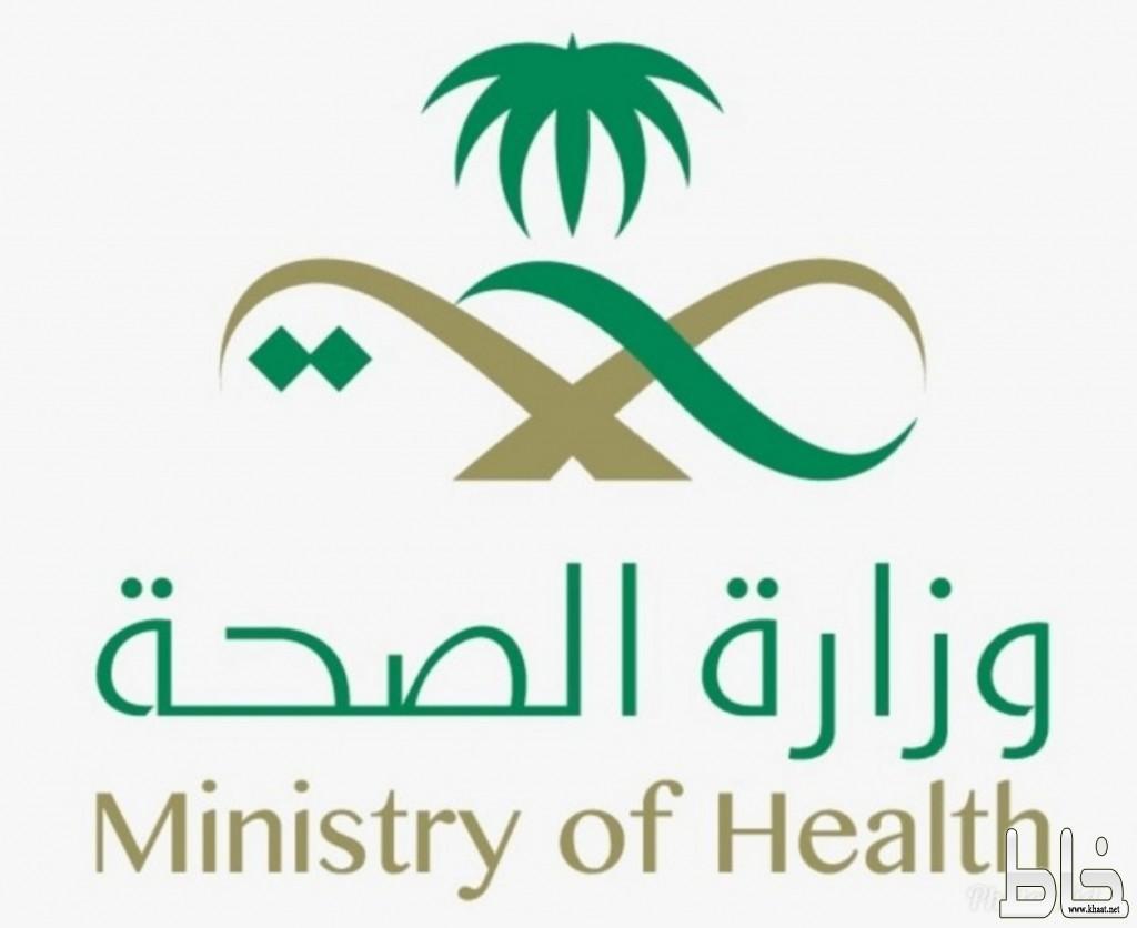 الصحة :  تعلن تسجيل أربع إصابات جديدة بفيروس «كورونا» في الشرقية والرياض