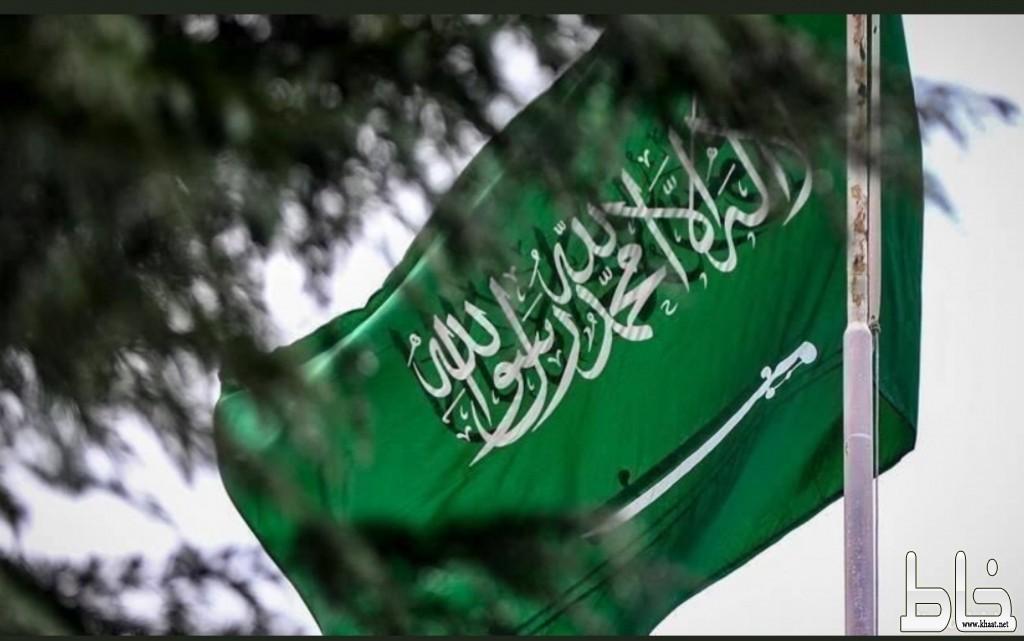 وسم # نعم _ نحب_ السعودية # يتصدر  منصة تويتر