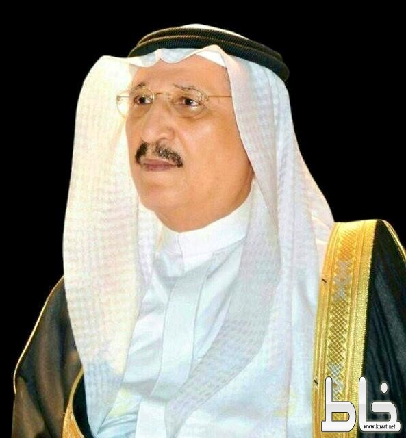 سمو أمير منطقة جازان يعزي الدكتور خفير بن زارع العمري في وفاة والدته