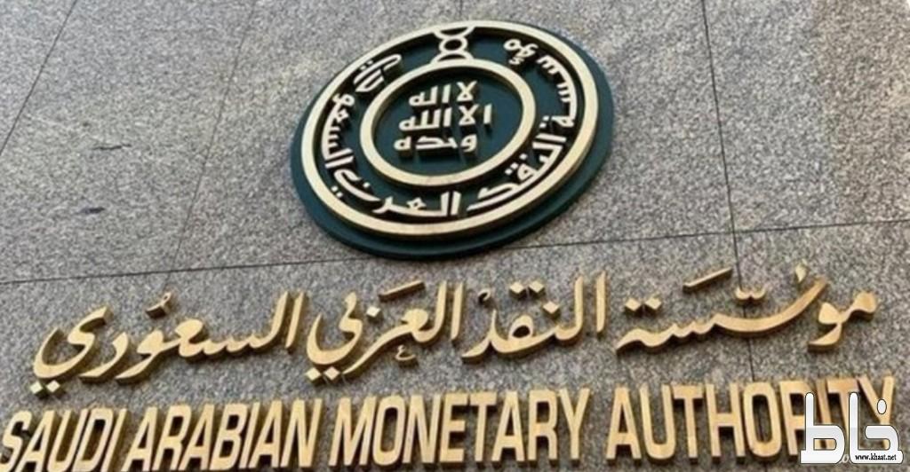 # عاجل :البنوك السعودية تؤجل سداد أقساط 3 أشهر للعاملين في القطاع الصحي