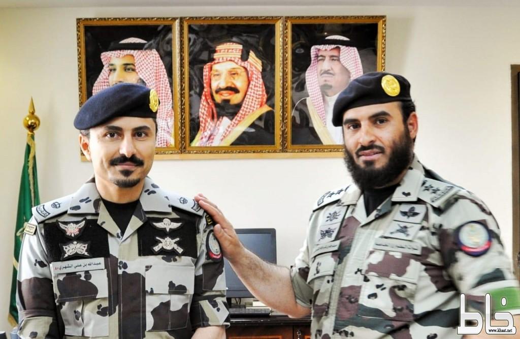 عبدالله بن علي عبدالله ال يربوع الشهري إلى رتبة رائد