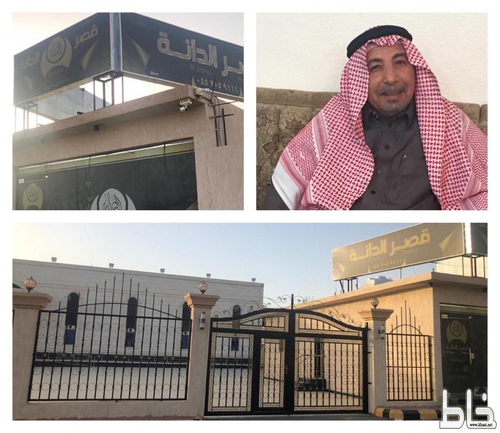رجل الأعمال جمعان الغامدي يتبرع بقصر الدانة بالمجاردة عند الحاجة لمكافحة كورونا
